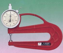 大跨度皮革测厚仪CH-D型