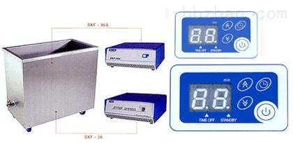 鑫骉牌超声波清洗器SKF-36A型使用特点