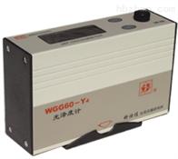 科仕佳光澤度計WGG60-Y4《廣州現貨》