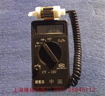 数字测氧仪,生产便携式测氧仪,上海数字测氧仪厂家