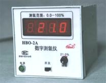数字测氧仪,生产HBO-2A型数字测氧仪厂家