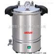 上海DSX-280A不銹鋼手提式壓力蒸汽滅菌器,供應蒸汽消毒鍋