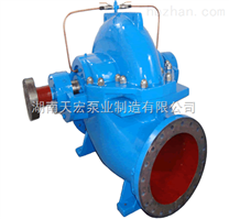 贵州卧式中开泵厂家直销贵州卧式中开泵价格