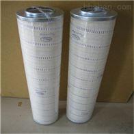HCY143483FKS10H风电液压滤芯