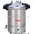 DSX-280A不銹鋼手提式壓力蒸汽滅菌器廠家,供應蒸汽滅菌鍋