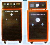 中西高純氬氣凈化器 庫號:M282554