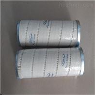 HC3310FPG13H颇尔液压滤芯
