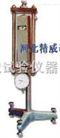 SP-175立式砂漿收縮膨脹儀