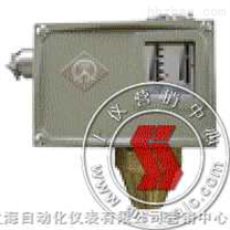 D502/7D-防爆型压力控制器-上海远东仪表厂