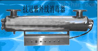 天津塘沽饮用水紫外线消毒机