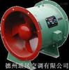 CDZ系列超低噪声轴流风机