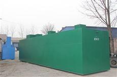 WSZ新疆喀什地区高速服务站污水达标处理