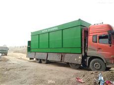 WSZ河北邢台污水处理设备处理工艺
