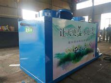 WSZ四川阿坝食品厂污水处理设备处理工艺