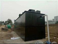 WSZ浙江省金华市疗养院污水水质监测