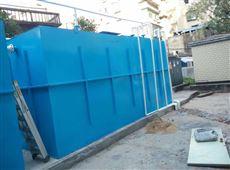 WSZ江西吉安医院污水处理设备工艺原理