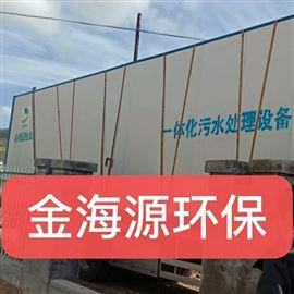 北京旅游餐饮污水处理设备多少钱