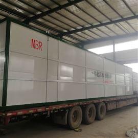 贵州专业社区医院污水处理设备厂家型号