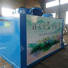 WSZ地埋式一体化污水处理设备