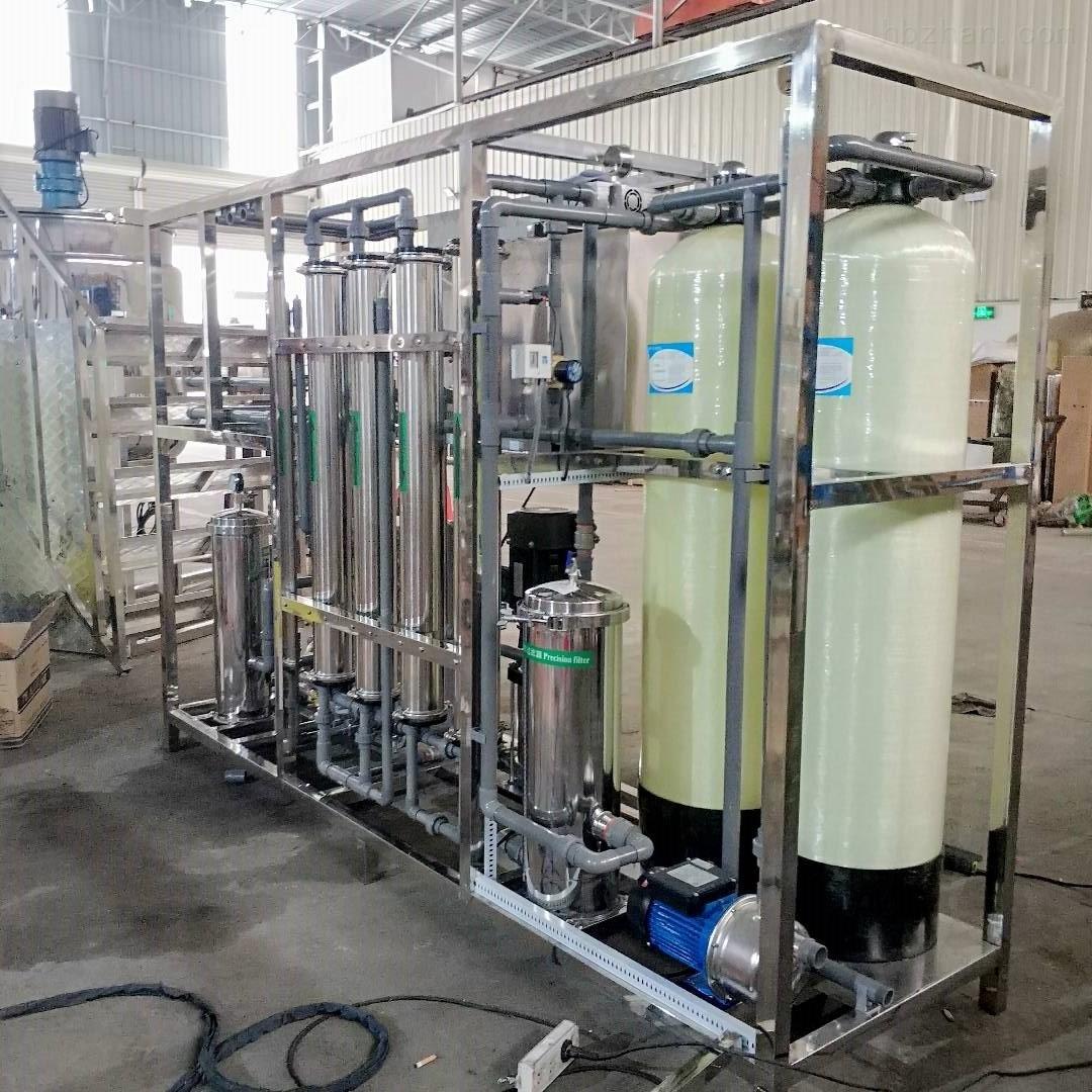 光学玻璃镜片清洗超纯水设备生产厂家