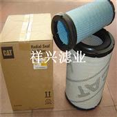 206-5235适用于挖掘机空气滤芯