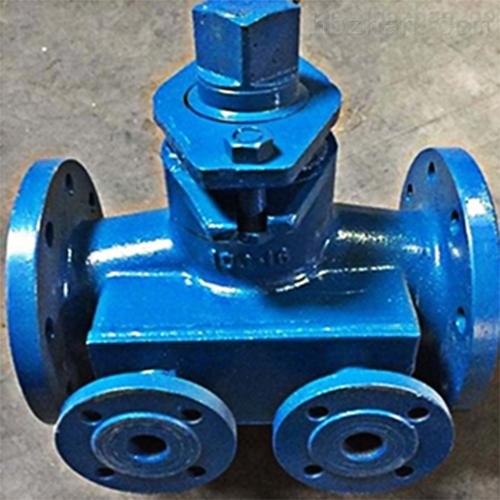 BX343W型保温沥青旋塞阀