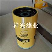 供应133-5673油水分离滤芯出厂价格销售