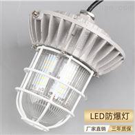 LED平台灯山东高效节能工厂弯杆壁灯车间防爆平台灯