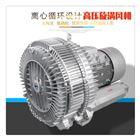 全风涡流吸风机工业机械配套高压鼓风机