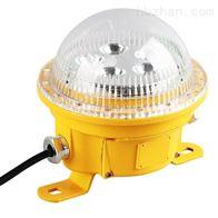 BAD603耐高温吸顶式防爆免维护地沟低压照明灯