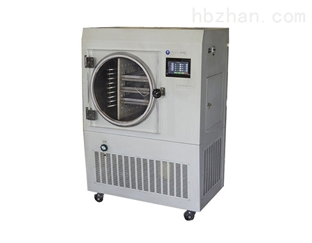 真空冷凍干燥機非標定制