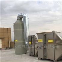 高效废气处理喷淋塔、酸雾漆雾洗涤塔