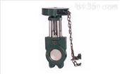 ZL73X链轮式浆液阀-