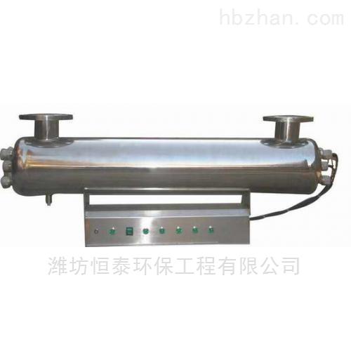 广州市管道式紫外线消毒设备