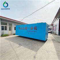 地埋式造纸废水处理设备