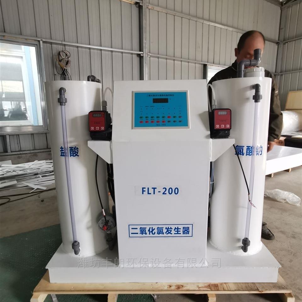 自动停机保护化学法全自动二氧化氯发生器