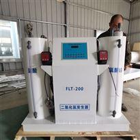 FL-200g带手动搅拌AB剂二氧化氯发生器