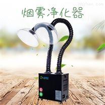 激光打標煙霧凈化器_激光煙霧過濾器