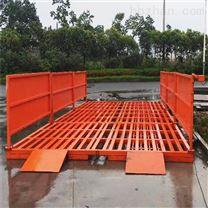 內蒙古呼倫貝爾全自動洗車臺