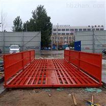 内蒙古巴彦淖尔工地洗车平台