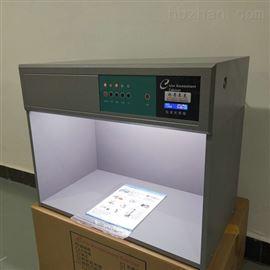 TL84比色燈箱TL84紡織印染對色燈箱月銷100臺性價比高