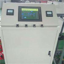 节水灌溉自动控制系统