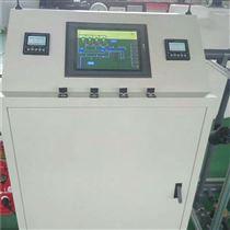 FM-SKY节水灌溉自动控制系统