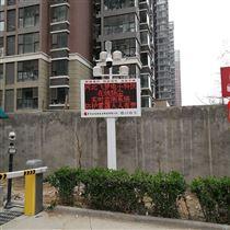 FM-YJC工地扬尘环境监测设备