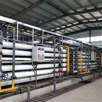 双级反渗透纯净水处理设备