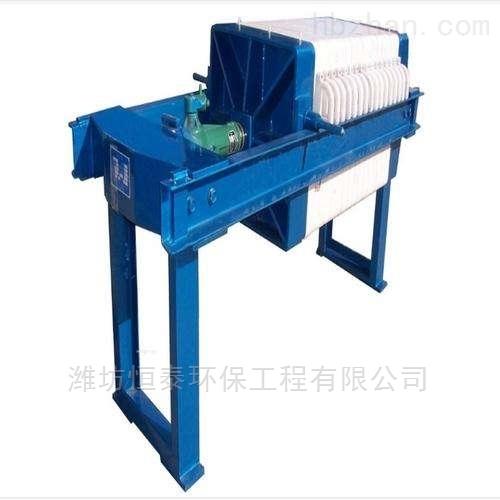 广州市隔膜滤板机