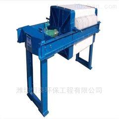 ht-465广州市隔膜滤板机