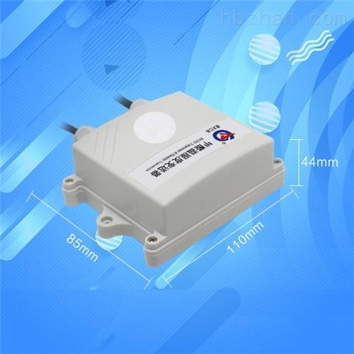 甲醛传感器变送器有害气体监测4-20mA模拟量