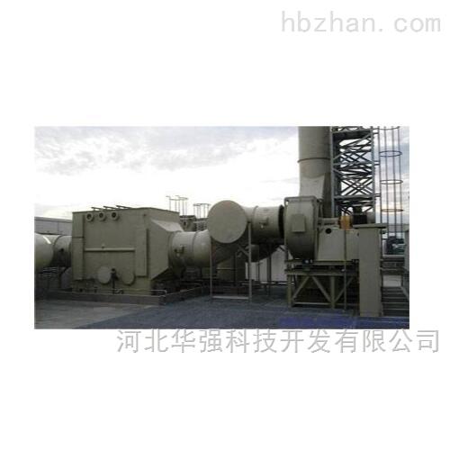 废气处理静电除尘器规格