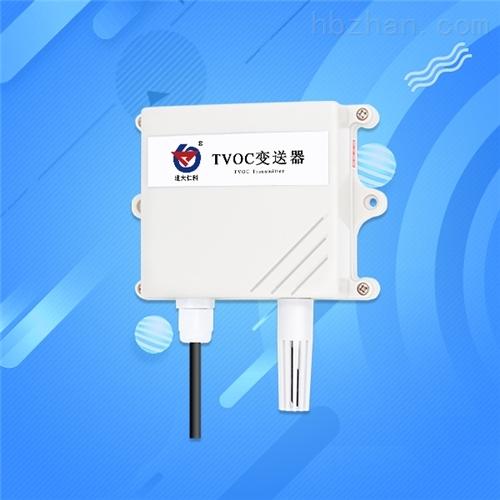 壁挂空气质量TVOC传感器空气检测仪